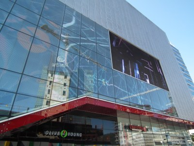 The Mediated Video Wall, reflecting DMC's construction